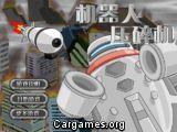 Robotank