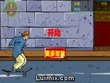 Skater Luimix II