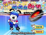 Pipo el hockey campeón