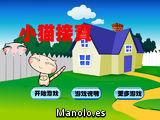 El gato de Manolo