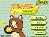 Gato Contable