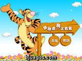 Tiger y Sus Amigos