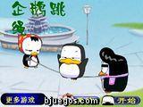 Pingüino Saltarín