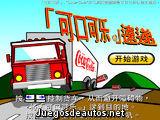 Camión de Cola Cola