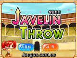 Javalin throw